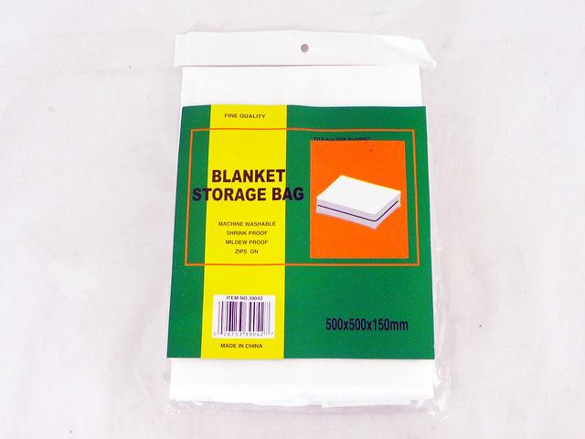 ''BLANKET STORAGE BAG 150MM, #39042''