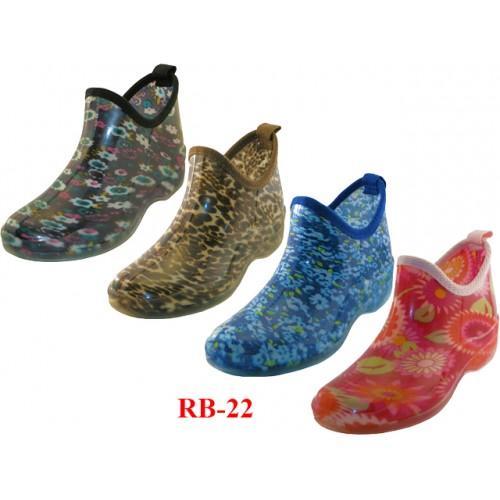 ''Women's Waterproof Ankle Height Garden SHOES, Rain Boots ( Asst. 4 Prints )''